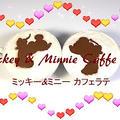 ミッキーとミニーのカフェラテの作り方 Mickey & Minnie How to make a caffe latte (動画レシピ Video Recipe)