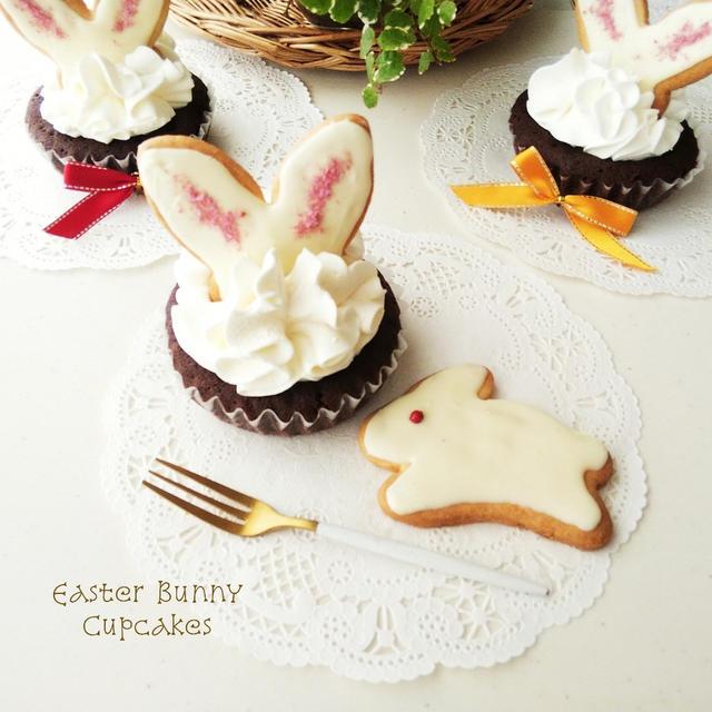 イースターバニーのカップケーキ&白うさぎのチョコクッキー