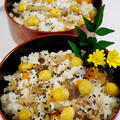 秋の晩ご飯【天然!!山採りキノコで五目飯/キノコのお吸い物】/【ソーニャさんへツクレポのお礼】