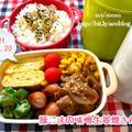 昨日はTシャツの日【次男弁当】豚こまの味噌生姜焼き弁当