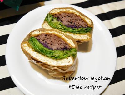 超糖質ダウン、厚揚げの具だくさんサンド。お肉たっぷり満足できてもヘルシーなレシピ。