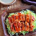 ♡鶏肉の甘酢生姜だれ♡【#簡単レシピ#お弁当#作り置き#キャベツ】