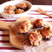 簡単おつまみやお弁当のおかずに<椎茸のカニカマヨ焼き>