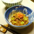食感と彩りが楽しい♪ご飯が進んじゃう! ポリポリたくあんとツブツブたらこたっぷり納豆 ご飯のお供・納豆料理 -Recipe No.1424-
