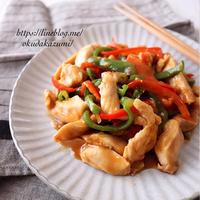 レンジで5分!めちゃ旨柔らか!鶏むね肉とピーマンの中華蒸し