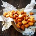 ♡サンドイッチパンde作る♪クルトン♡【#オーブン#簡単#オリーブオイル】