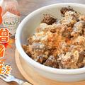 秋を満喫!旬の茸の超楽美味しい鯖味噌マヨガーリック(糖質4.1g) by ねこやましゅんさん