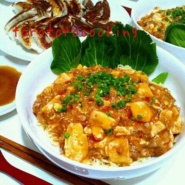 ぴりっとトロトロ☆麻婆豆腐麺♪