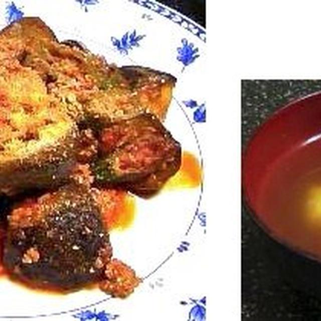 ナスとオクラのミートソース、枝豆とシラスの団子の吸い物 他