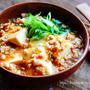♡水切り不要de超簡単♡豆腐の和風ひき肉あんかけ♡【#鶏ひき肉#生姜#節約】