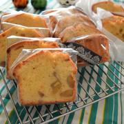栗のパウンドケーキ。栗がたっぷり秋の簡単お菓子。