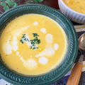 生クリーム不要♡簡単♡にんじんのポタージュ【#簡単レシピ#時短#節約#スープ#春レシピ】