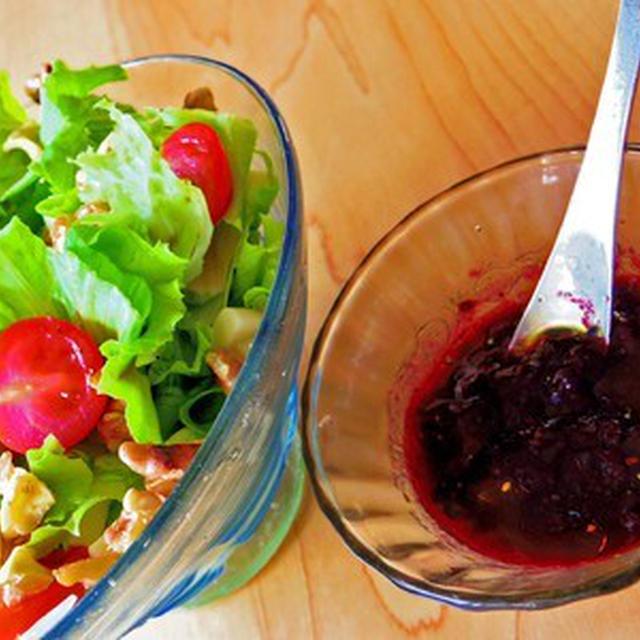 ブルーベリードレ&くるみのサラダ