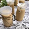 定番!我が家のプリン(牛乳瓶プリンカップ)〈アガー・きび砂糖・メープルシロップ使用〉