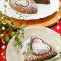 バレンタインデーって、そうだったんだ!! 炊飯器deおからのショコラケーキ