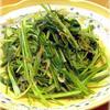 壬生菜の塩炒め