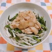 ガッツリ豚丼