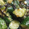 梅塩昆布ごま油で作るたたき胡瓜