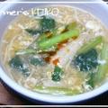 寒い日のあったかおススメスープのレシピ
