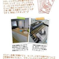 ツヴィリング(ZWILLING) シャープニングセミナーinレシピブログ参加レポート☆ -前編- ご挨拶とレクチャー