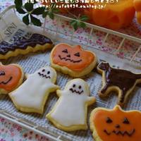かぼちゃのバニラクッキーでHAPPY HALLOWEEN