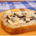 少しのパネトーネマザーでエリンギとわかめのチーズトースト