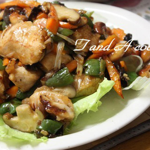 美味しい!鶏のカシューナッツ炒めのレシピ