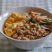 豆腐そぼろでできた時短!節約献立~豆腐そぼろ丼。スナップエンドウのマヨ和え。~