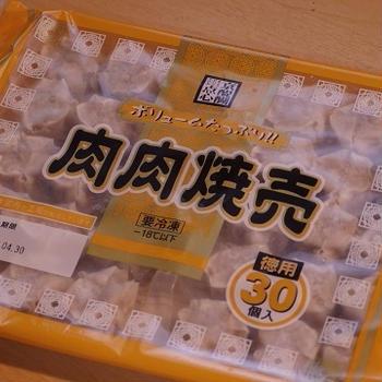 業務スーパーに売っている冷凍シュウマイは、420g(30個)で198円!