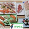 今日はお寿司の日