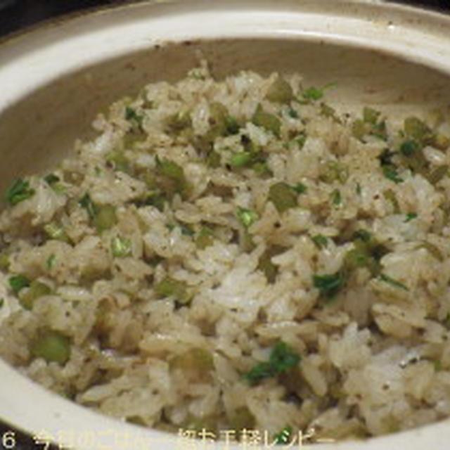 煮貝ごはん 市販の煮貝で(^_-)-☆