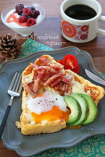 漬け込み時間短縮♪とろ~り卵とチーズのカルボナーラフレンチトースト