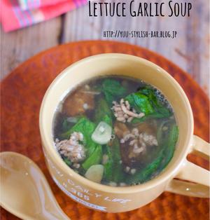 包丁いらず!バタバタ忙しい日のスープはコレ♩『レタスと豚ひき肉のガーリック中華スープ』