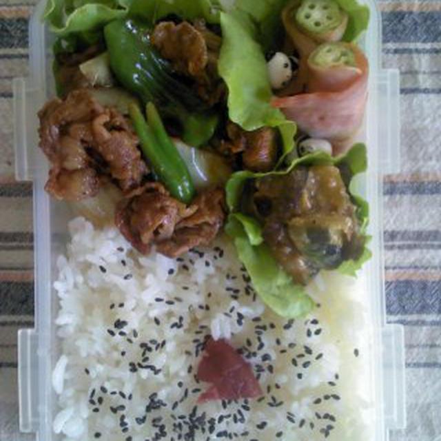 レシピ牛とキャベツのスタミナ弁当