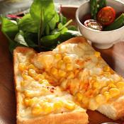パプリカ風味〜コーン&チーズトースト