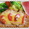 オレガノチーズがけクルミパン