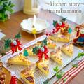 【クリスマス】お家で簡単!食パンでバスチー(バスク風チーズケーキ)&私のアイス部屋