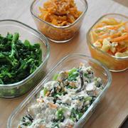 【作りおきおかず】副菜があれば!晩ごはん作りが楽ちんになる