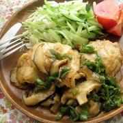 鶏肉の味噌ニンニクソース
