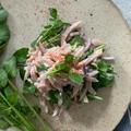キレイを作る食卓〜クレソンとハムのねり梅和え(ハウスのスパイスでお料理上手)〜