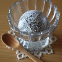 レシピ【ヘルシーで簡単!!黒ゴマ豆乳アイス】