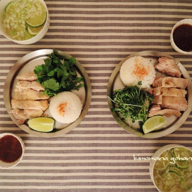 海南鶏飯。
