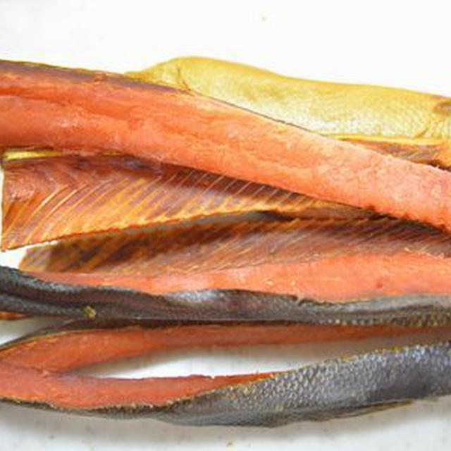 鮭とば燻製