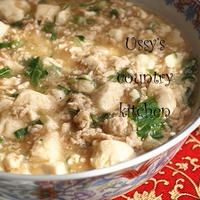 鶏ひき肉と豆腐の追いがつおつゆ煮