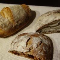 パン ドゥ ジュールのパン♪那珂川町