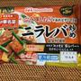 ニラレバ炒め(中華名菜)