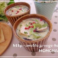 ピンクペッパーが香る根菜スープ♡アボカドと筍入り豆乳スープです