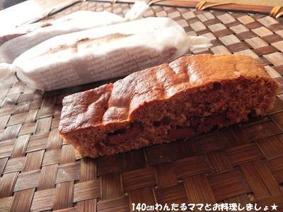 ホケミで簡単★チョコスティックケーキ
