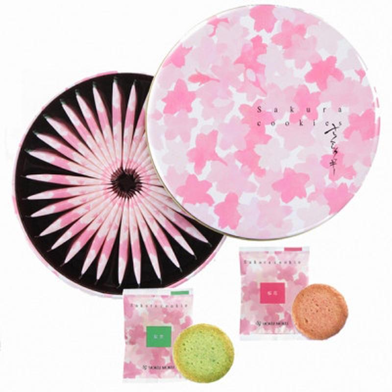 シガールでおなじみのヨックモックが、春限定で販売する「さくらクッキー」です。ピンクと緑のクッキーには...