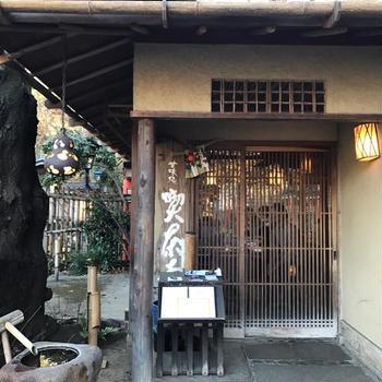 甘味処 喫茶去◆上野公園でお茶するなら、こちらは穴場⁈